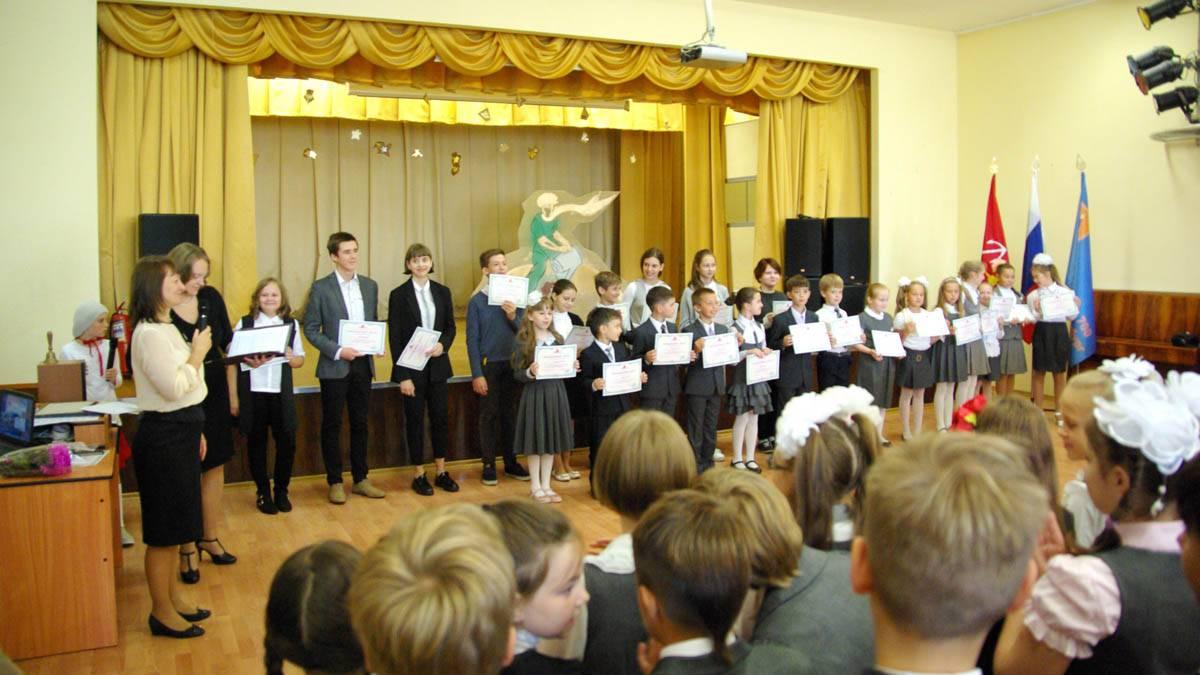Мероприятие в петербургской школе №700