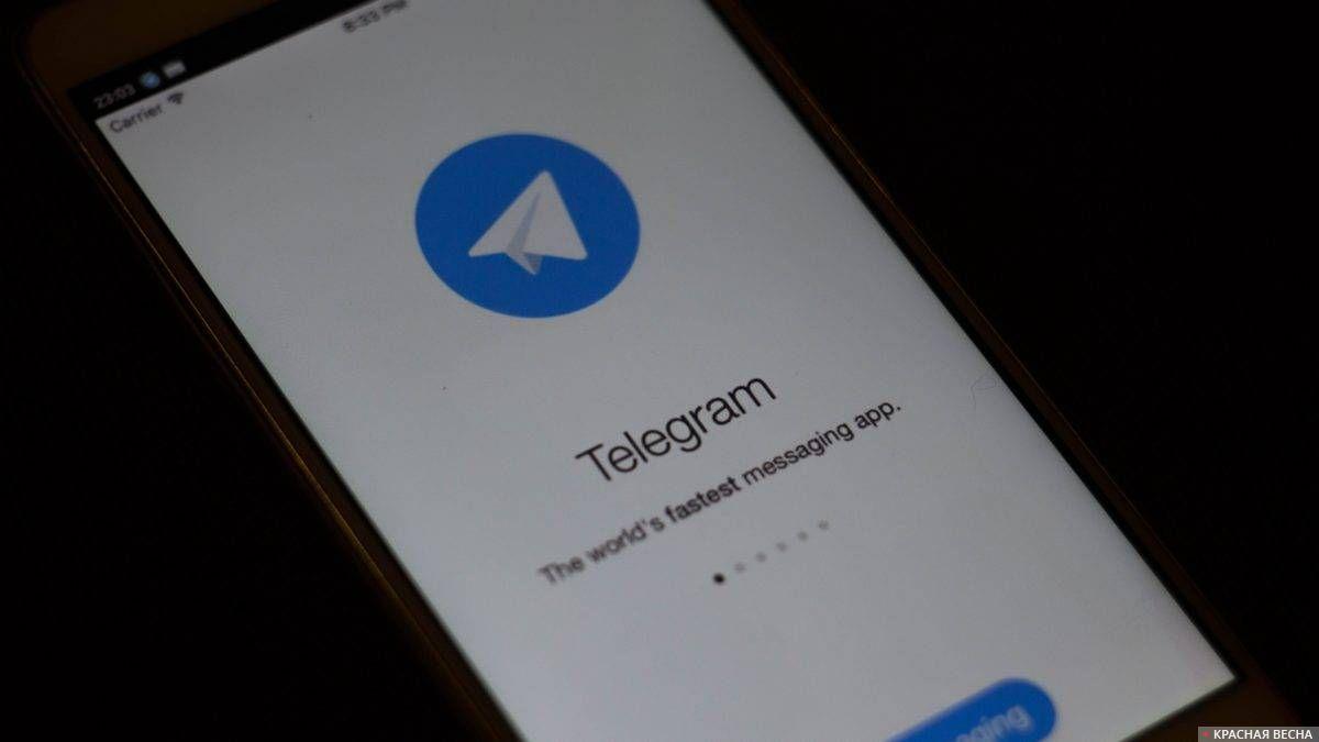 Операторы ипровайдеры начнут перекрыть Telegram с16апреля