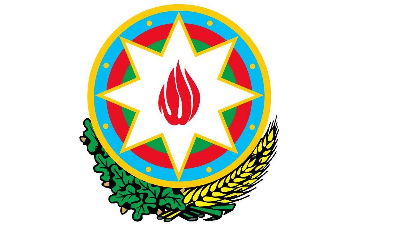 Герб МИД Азербайджана