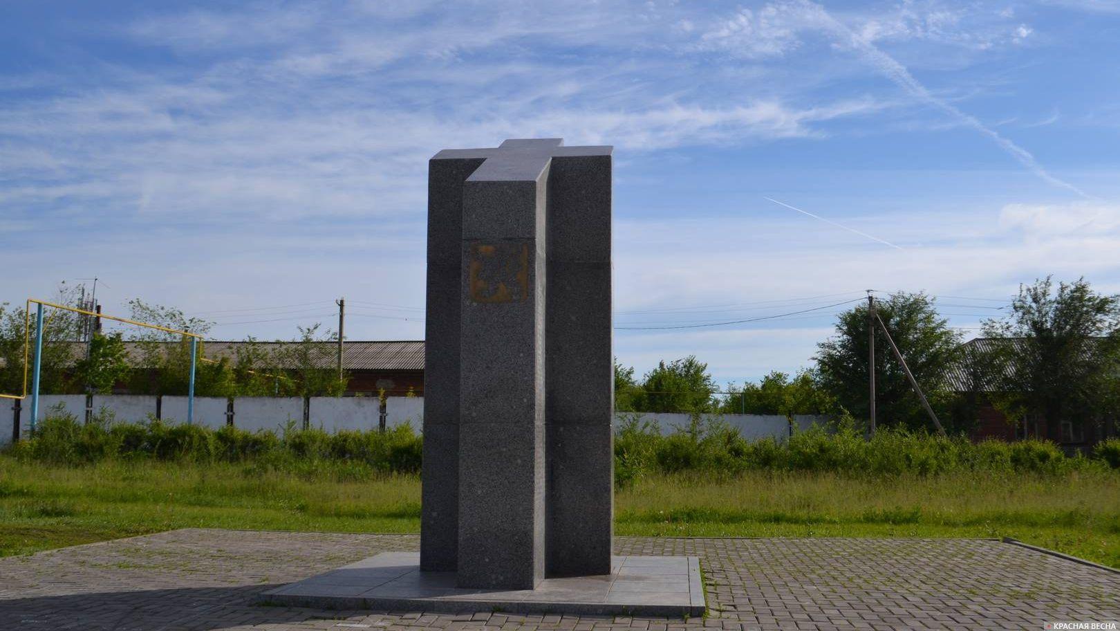 Памятник белочехам в Пугачёве