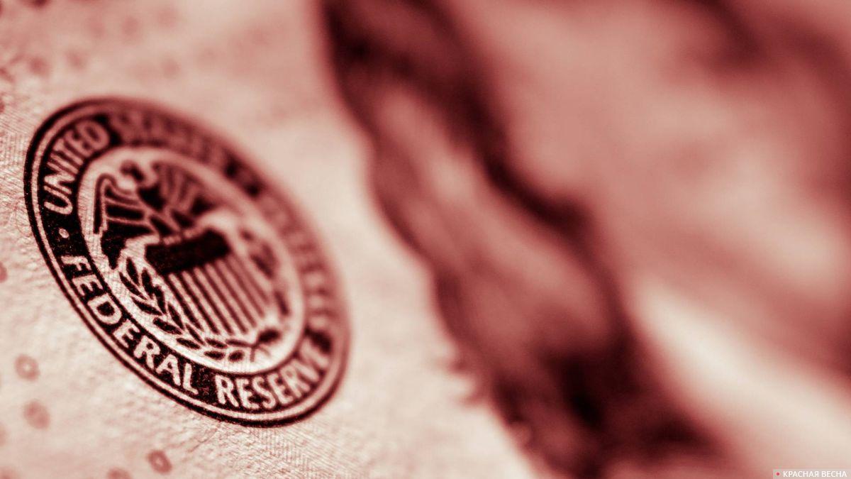 Фрс процентные ставки прогноз ставки транспортного налога по смоленской области