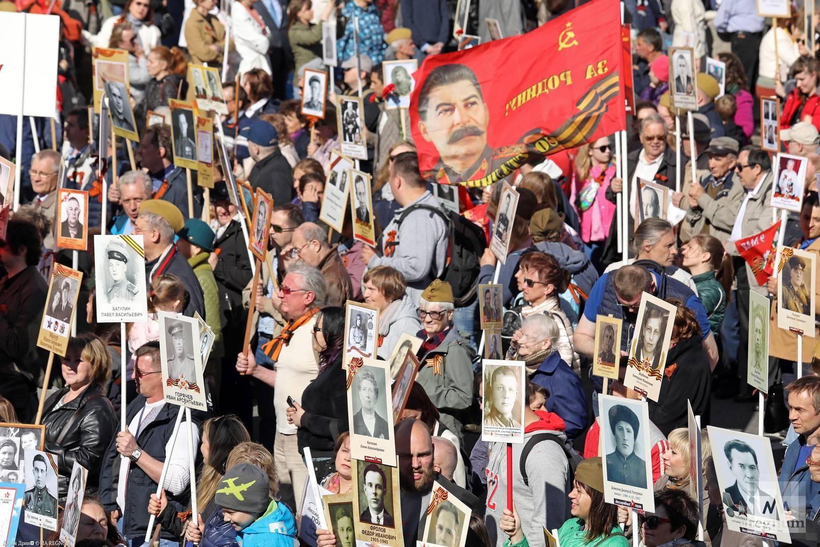«Бессмертный полк» в Ленинграде (Фото — ИА REGNUM)