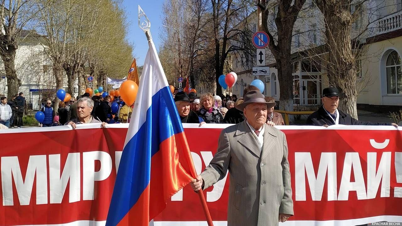 Первомайское шествие. Жигулёвск. 01.05.2019
