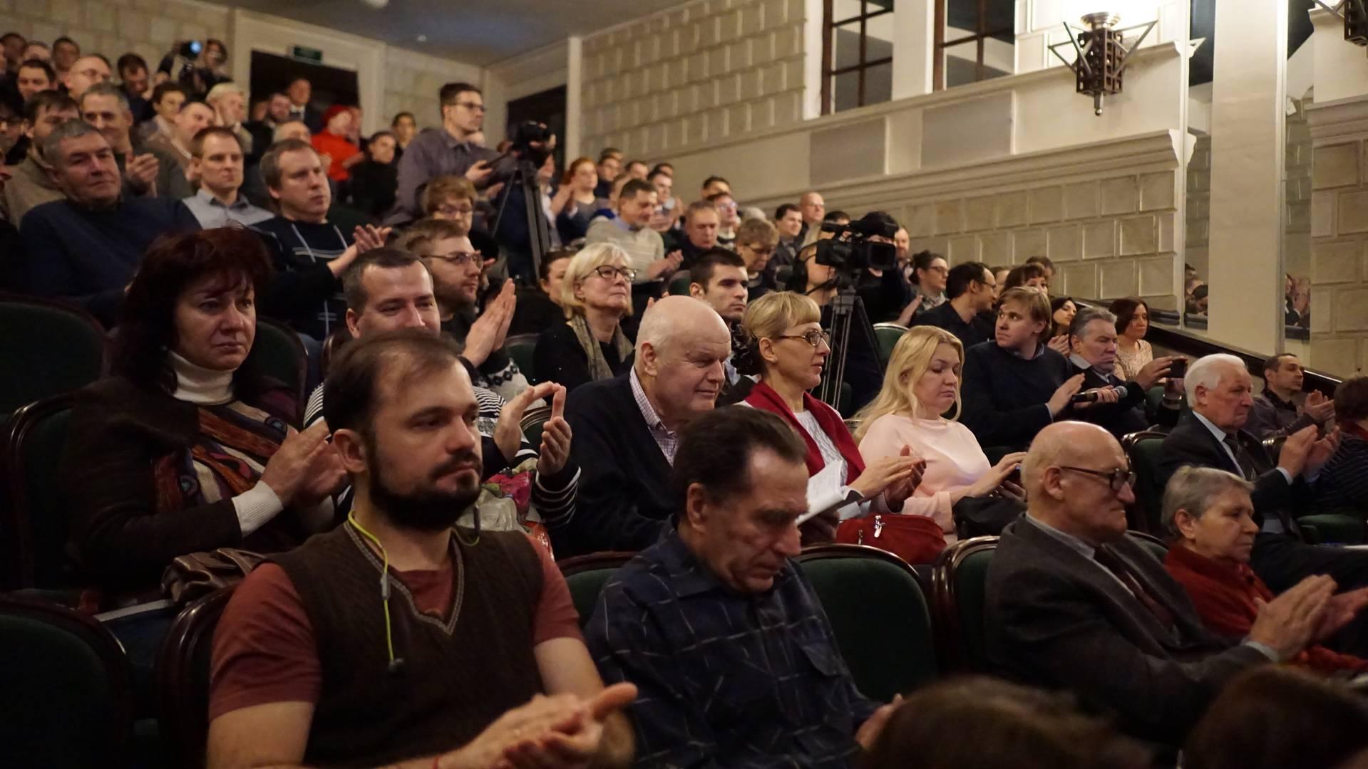Конференция «Пенсионно-реформаторский зуд власти — последствия и риски» в Москве