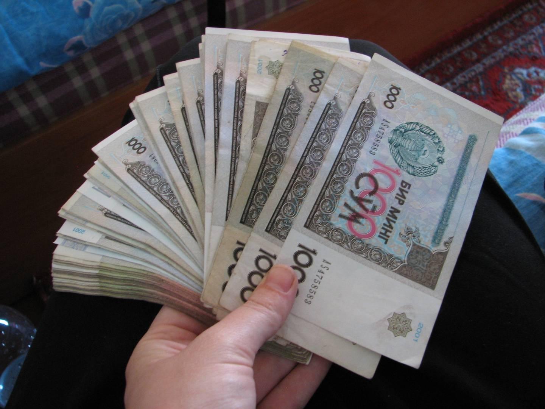 Национальная валюта Узбекистана