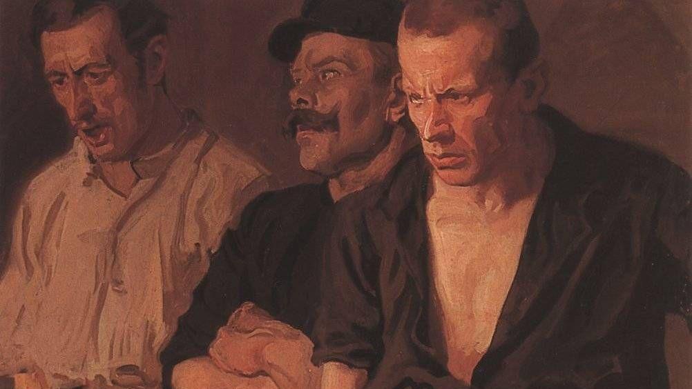 Станислав Ленц. Забастовка (фрагмент). 1910