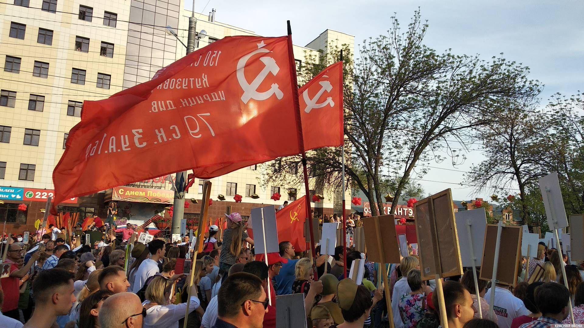 Оренбург. Знамя Победы и советские флаги в колонне «Бессмертного полка»
