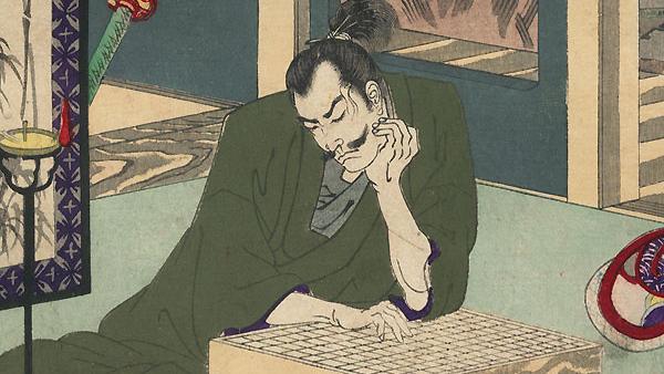 Игра го. Япония. XIX