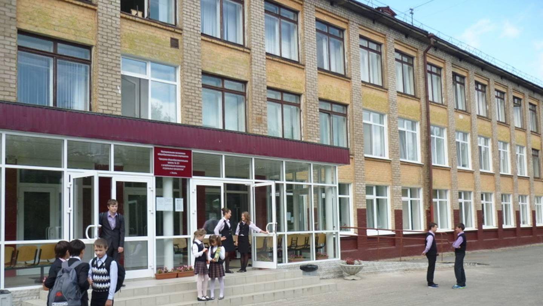 Пермская школа 127
