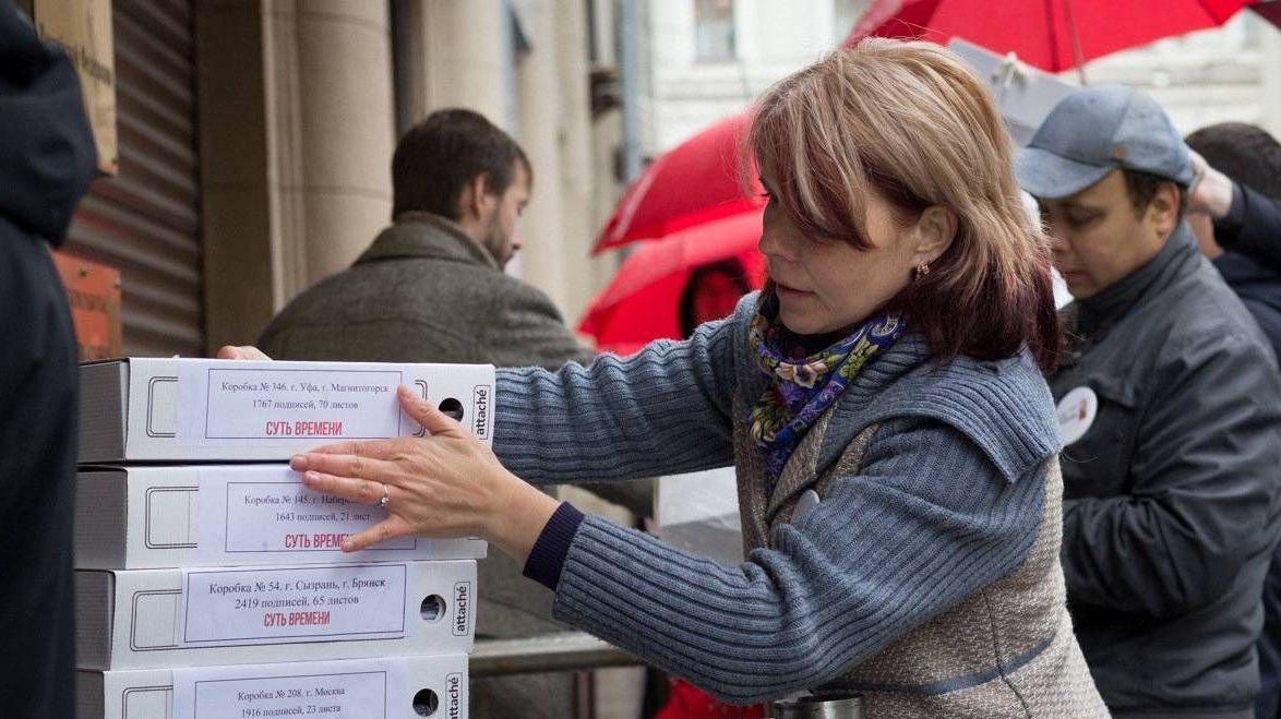 Миллион подписей Президенту против пенсионной реформы