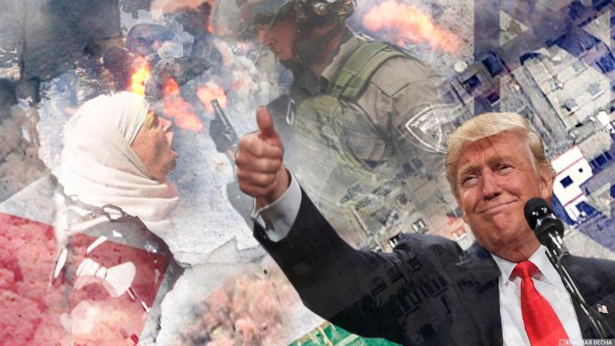 Палестина ответила Трампу, что Иерусалим непродается