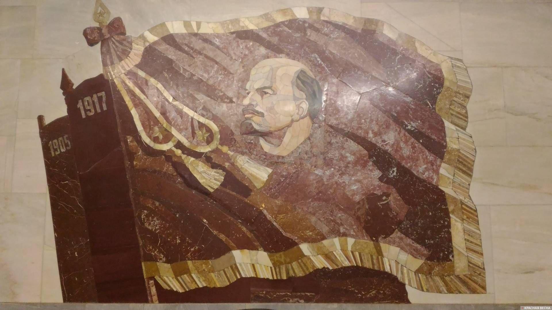 Москва, мозаика с Лениным (в метро)