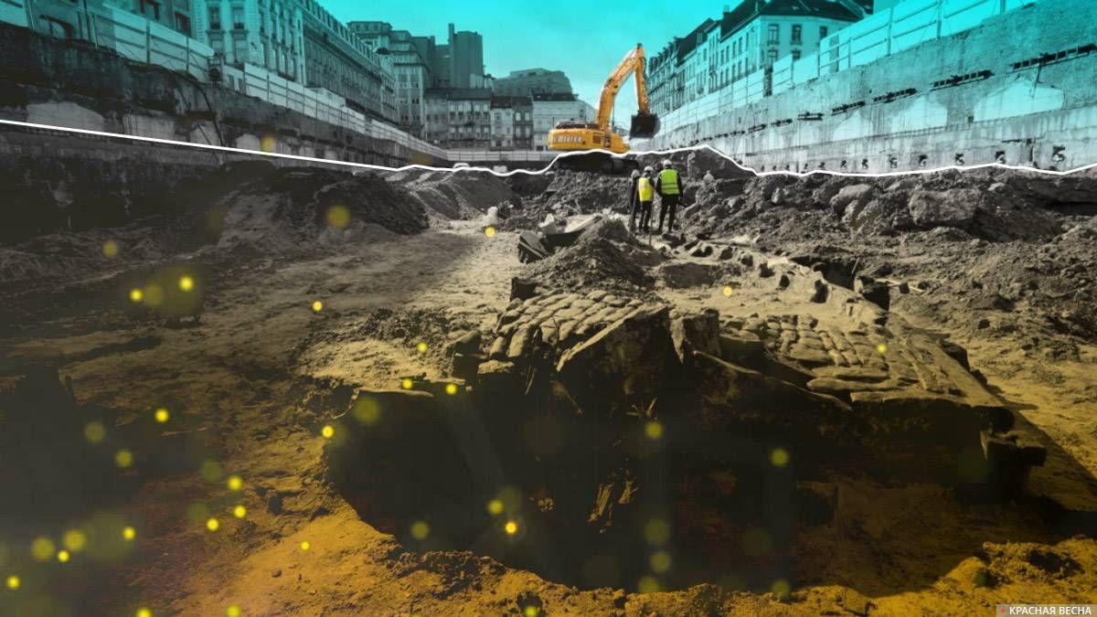 Раскопки в центре Брюсселя