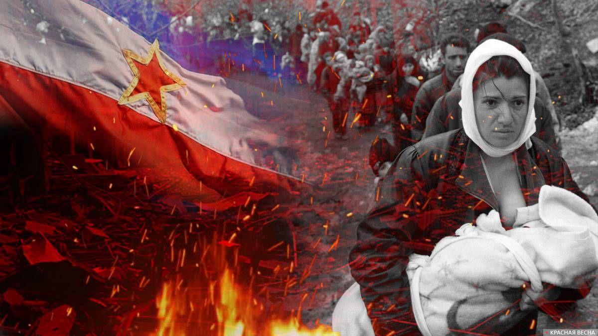 Война в Югославии. Беженцы