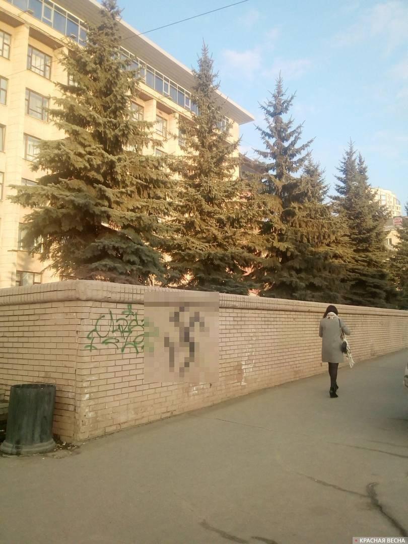 Свастика, появившаяся в начале апреля возле здания прокуратуры Пермского края