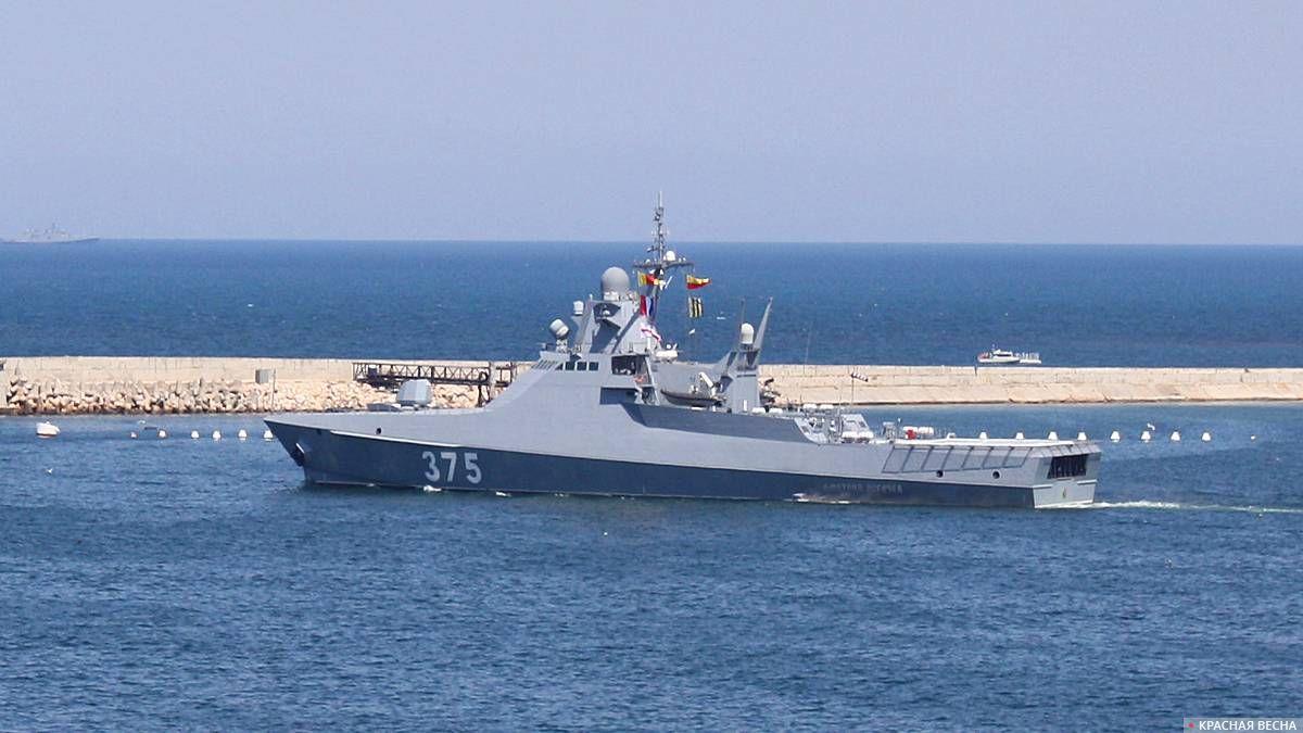 Патрульный корабль «Дмитрий Рогачев», парад ВМФ 28.09.2019 г. Севастополь