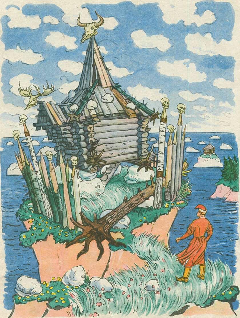 В. А. Милашевский. Иллюстрация к сказке «Поди туда, не знаю куда, принеси то, не знаю что». «Андрей пошёл по тропинке, видит: старая изба — не изба, тыном обнесена, без окон, без крыльца. Он туда вошёл и спрятался за печью...»