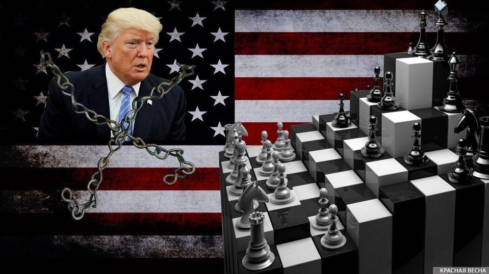 Трамп. Противостояние с конгрессом