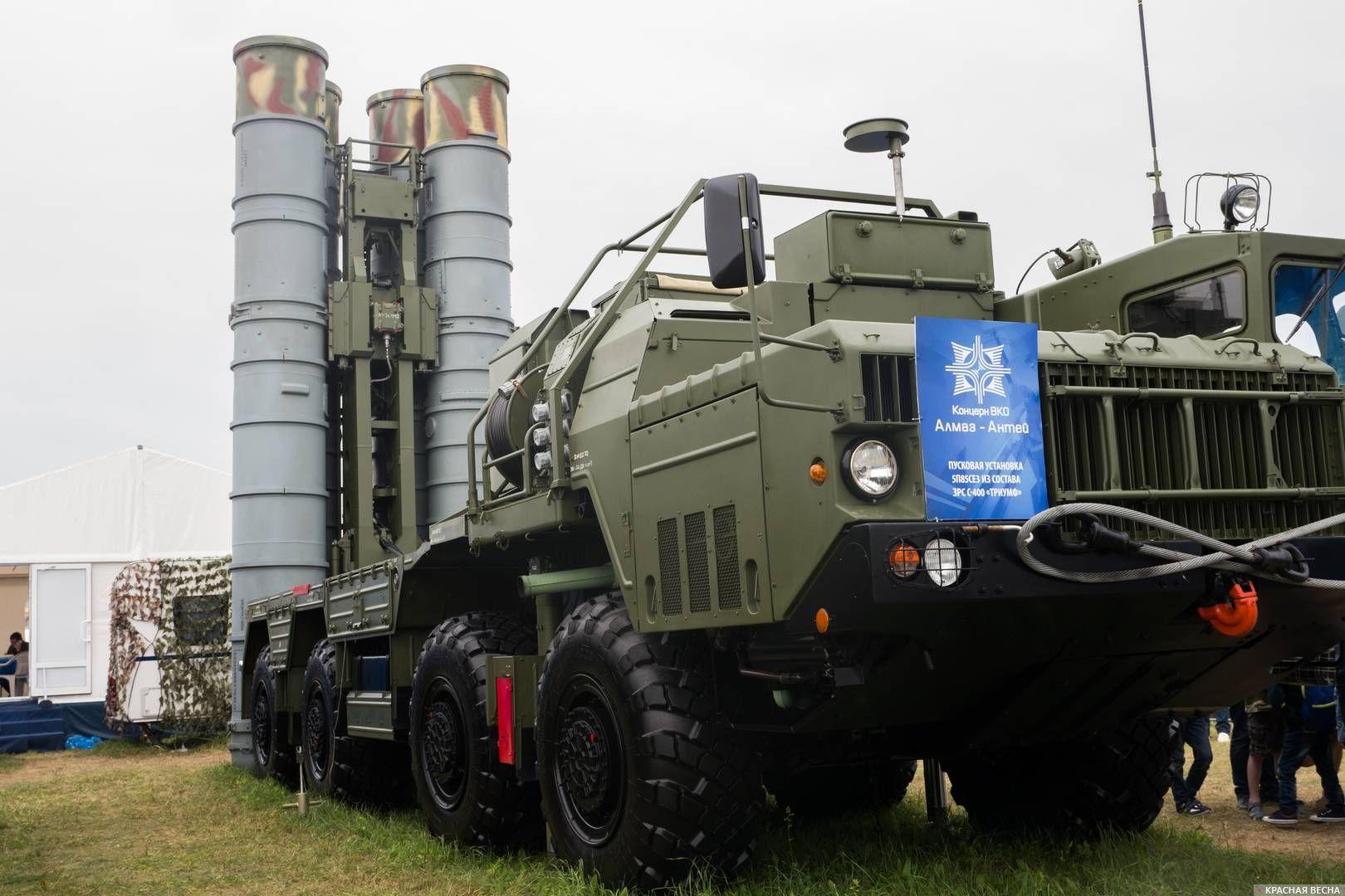 Пусковая установка ЗРС С-400