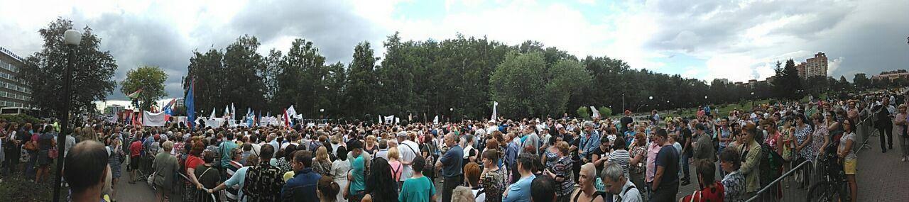 Митинг профсоюзов в Перми