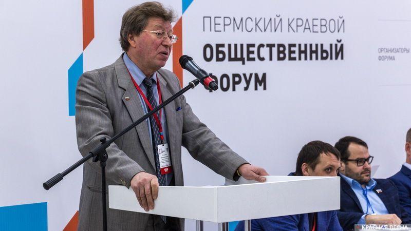 В.И.Лутовинов Пермь. 28.11.2017