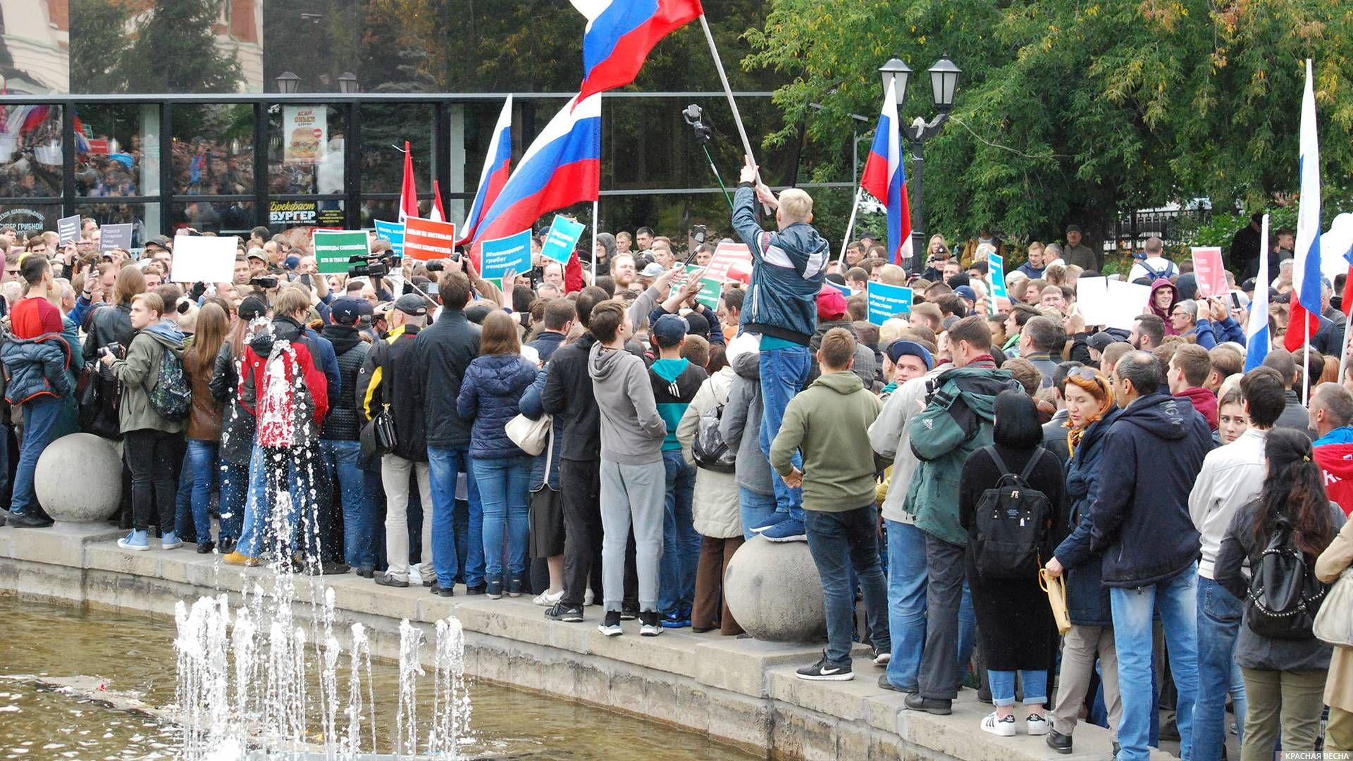 Сбор сторонников Навального в Первомайском сквере. Новосибирск. 09.09.2018