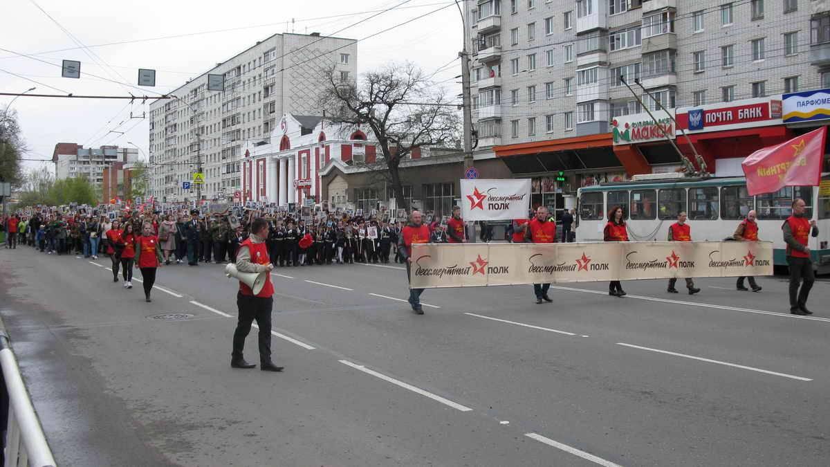 Вологда. Праздничное шествие в День Победы.