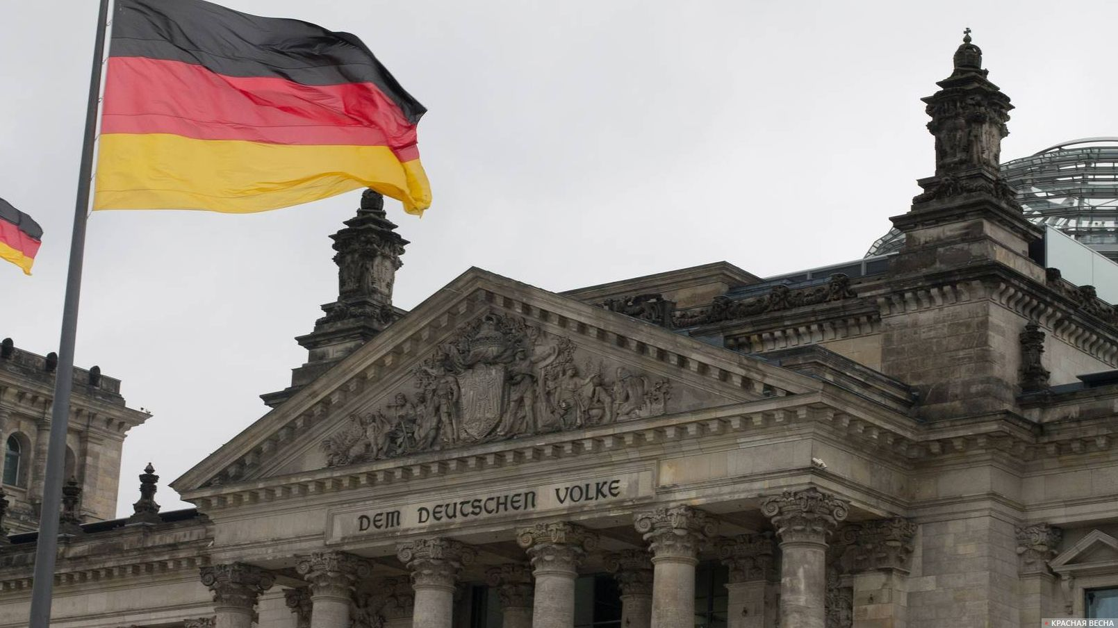 Руководитель МВД Германии объявил онамерении покинуть должность председателя ХСС