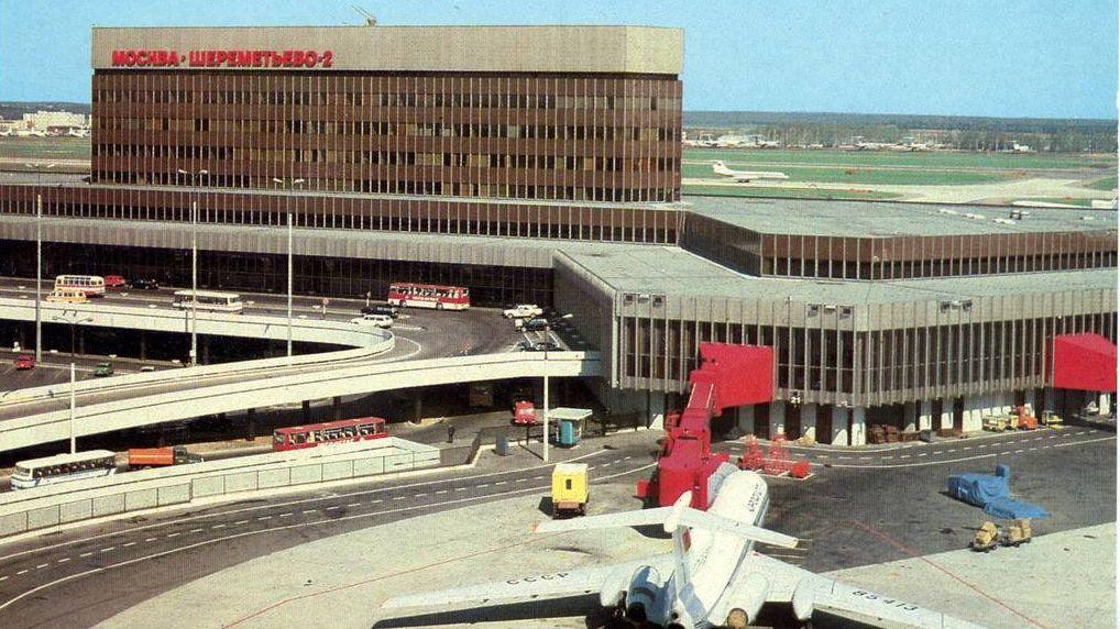 Московский Международный Аэропорт Шереметьево-2