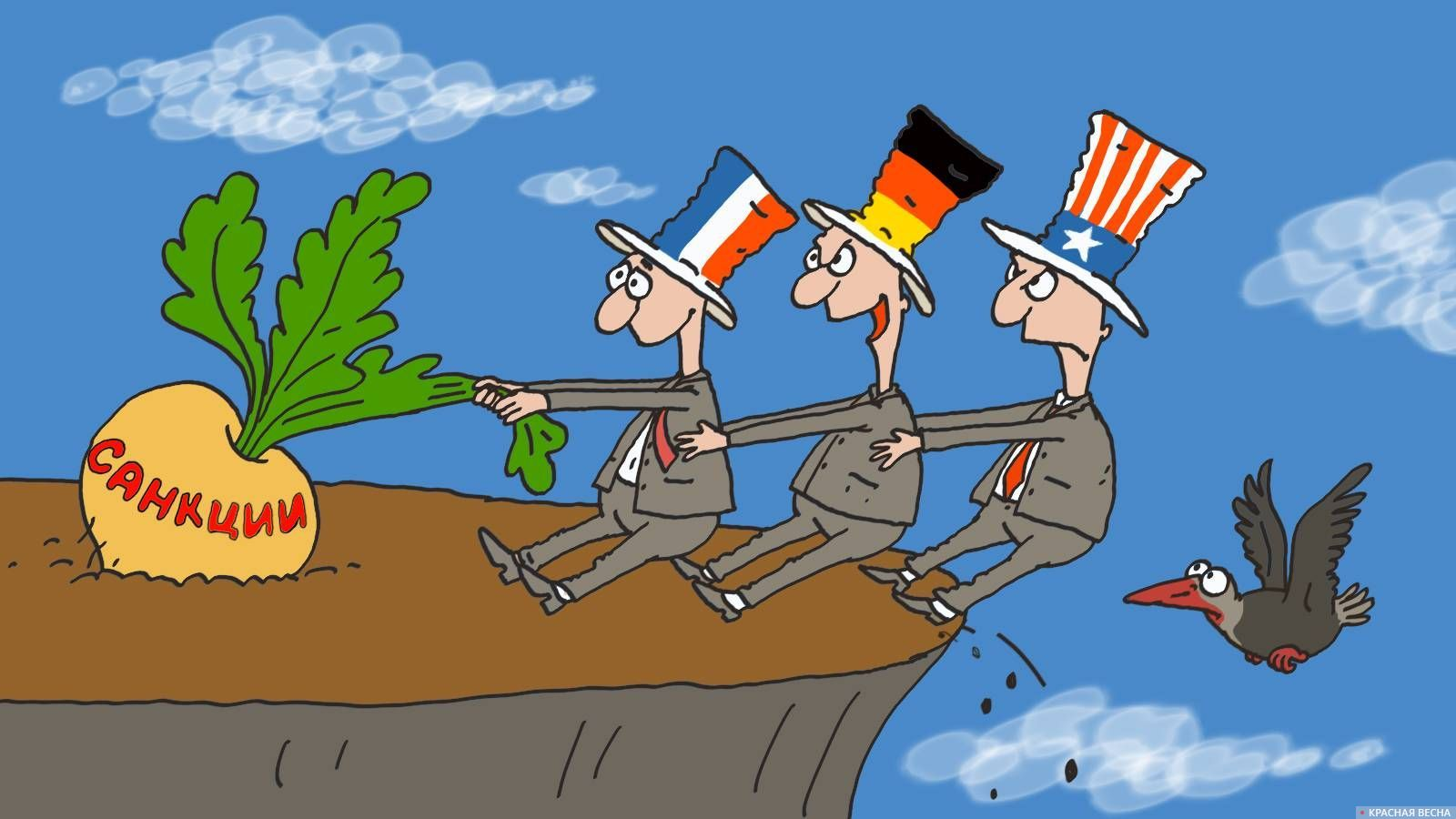 """США: """"Экономика России в очередной раз будет разорвана в клочья!"""""""