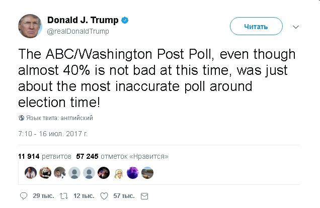 Твиттер Трампа [twitter.com]
