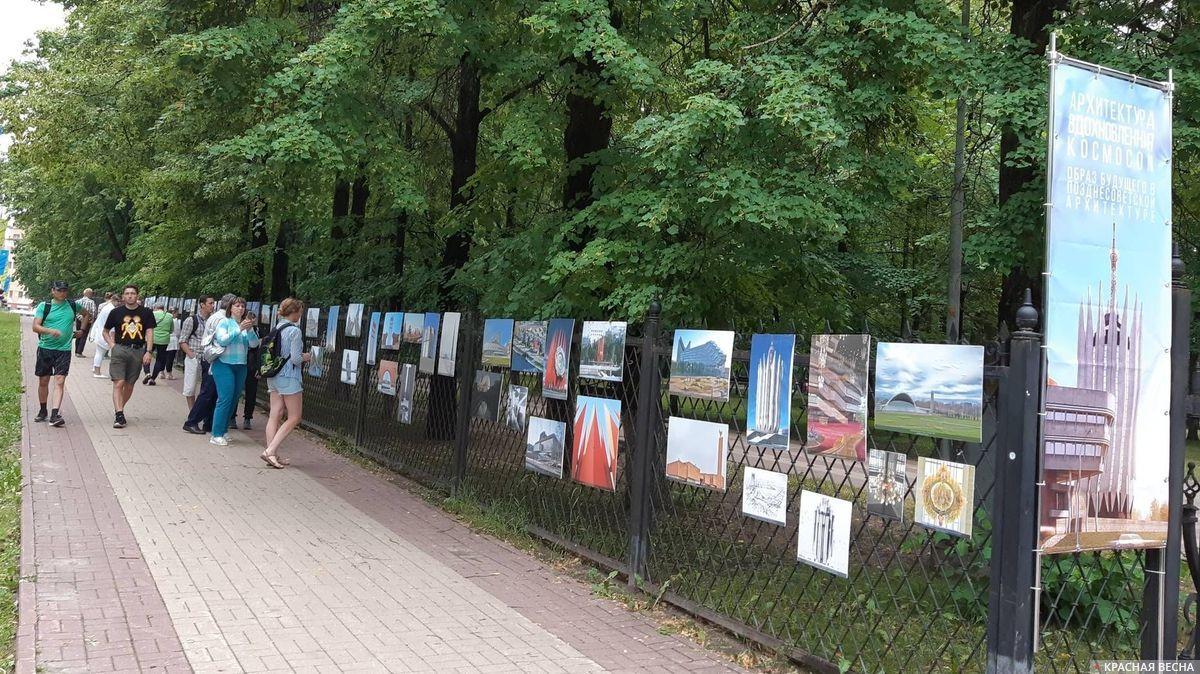 Выставка «Архитектура, вдохновленная космосом», космофестиваль «108 минут», Калуга