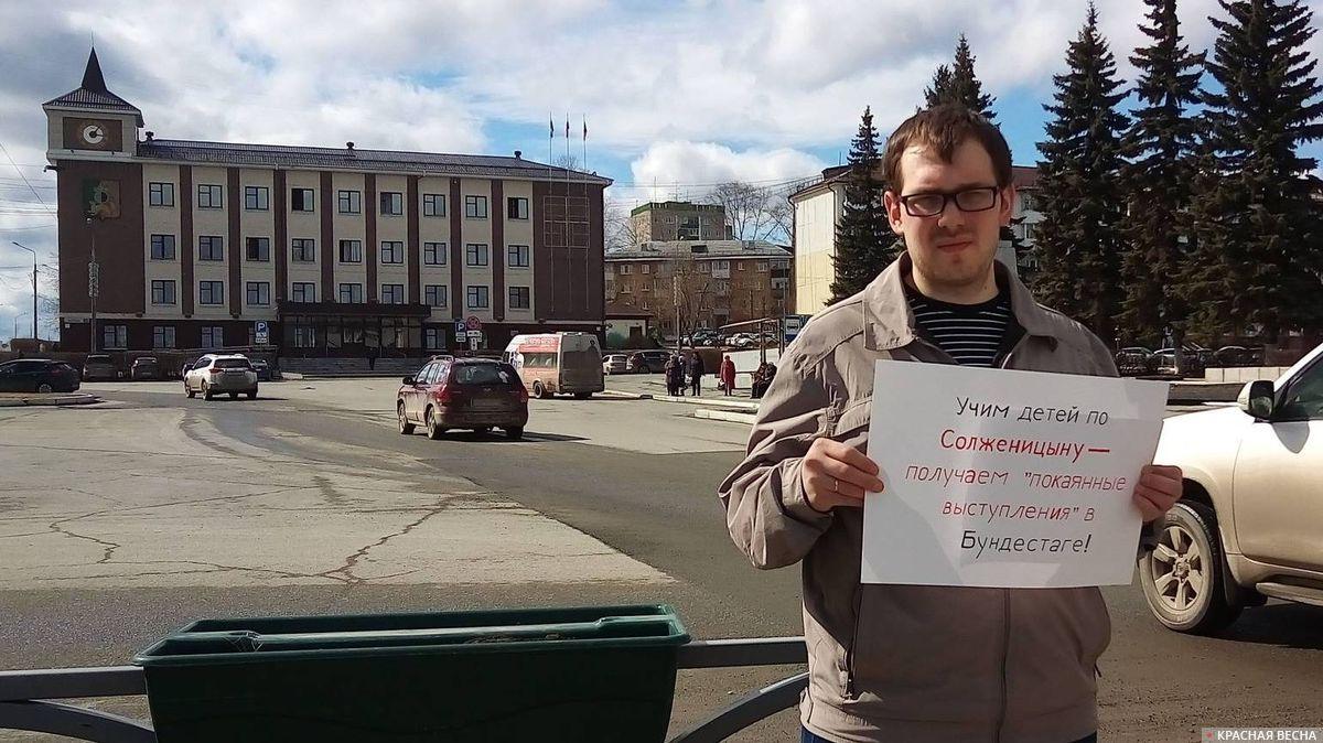 Пикет против произведений Солженицына в школьной программе