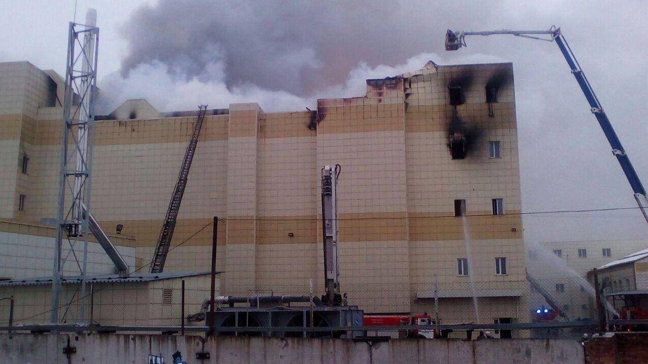 59 семей жертв пожара вКемерове получили выплаты