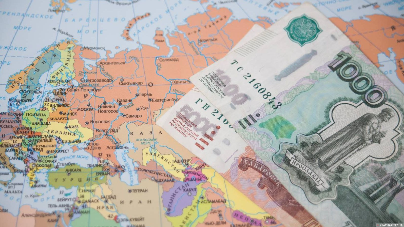 Россия Деньги Рубль карта