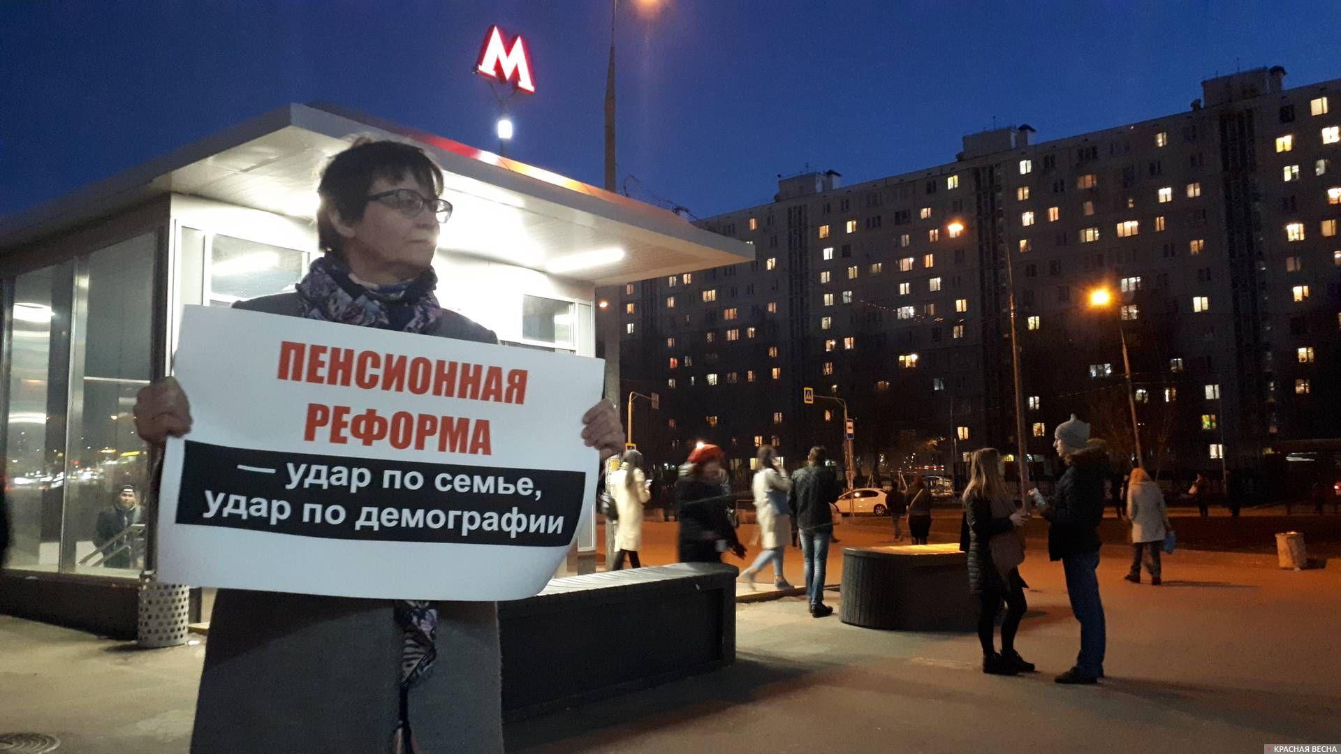 Пикет возле северного выхода из м.Бибирево, Москва