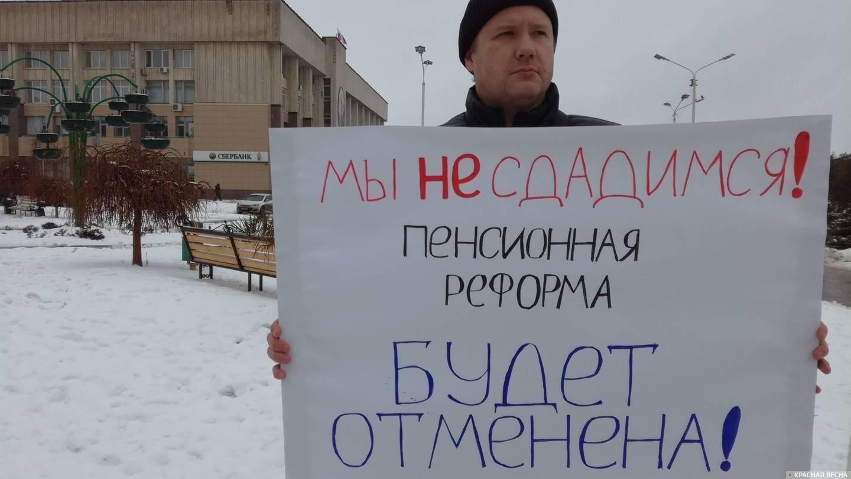 В Новочеркасске продолжают протестовать