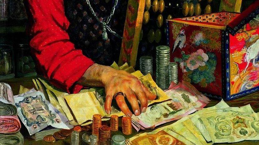 Борис Кустодиев. Купец, считающий деньги (фрагмент). 1918 год