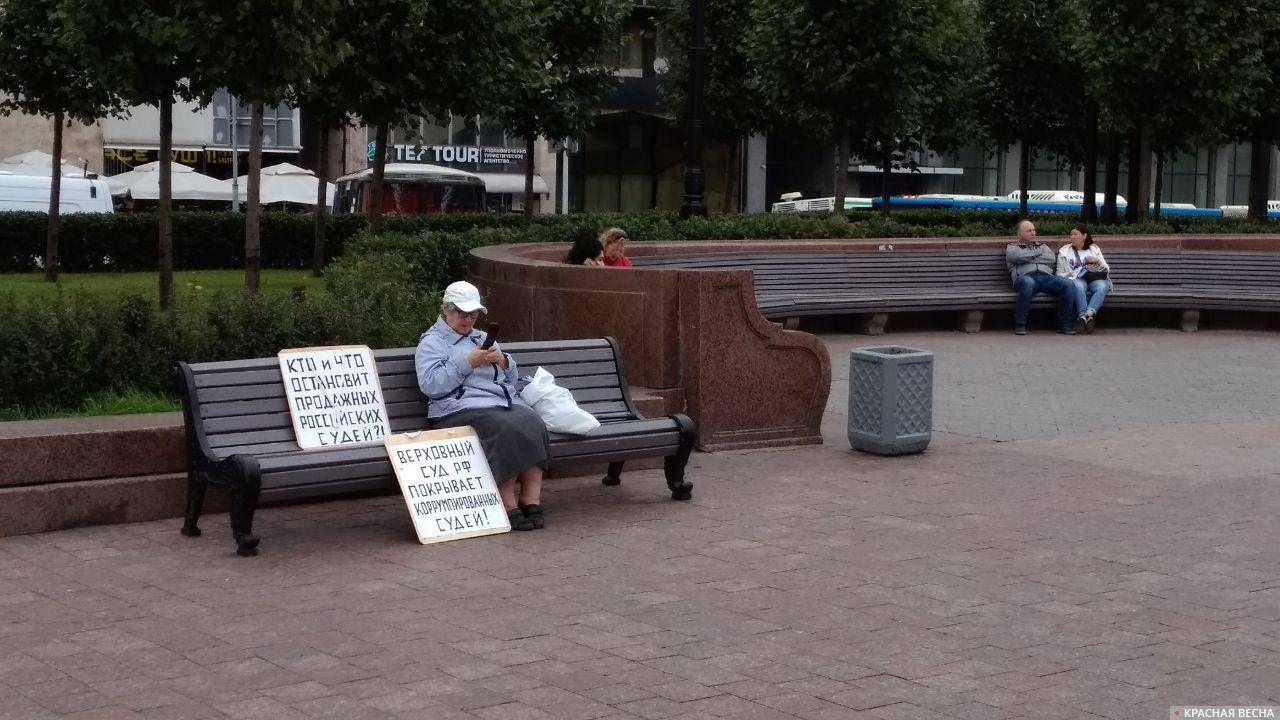 Сидячая забастовка