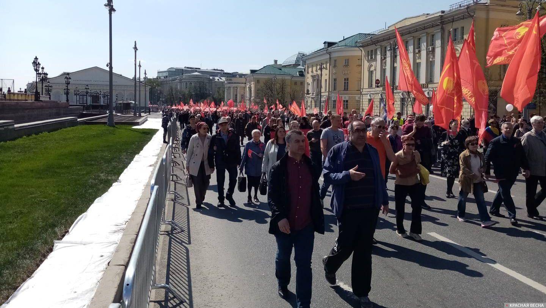 Первомайское шествие. Москва