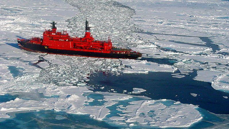 Атомный ледокол «Ямал» на пути к Северному полюсу