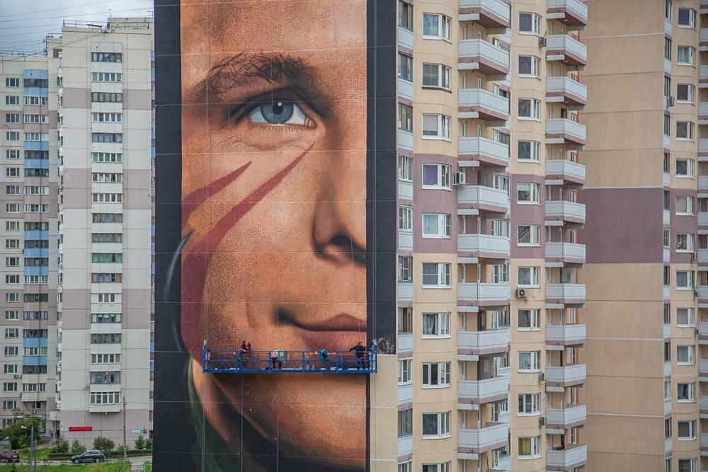 Граффити с изображением Гагарина