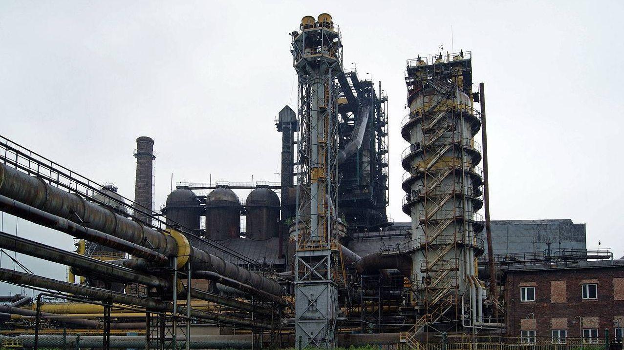 магию импортирую металургийный завод в кракове фото айфон картинки телефон