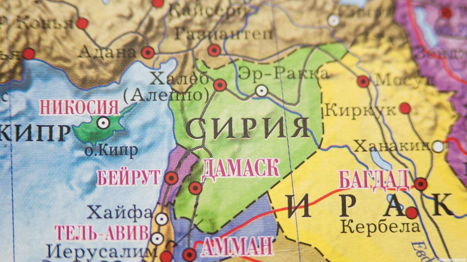 Сирия. Карта мира