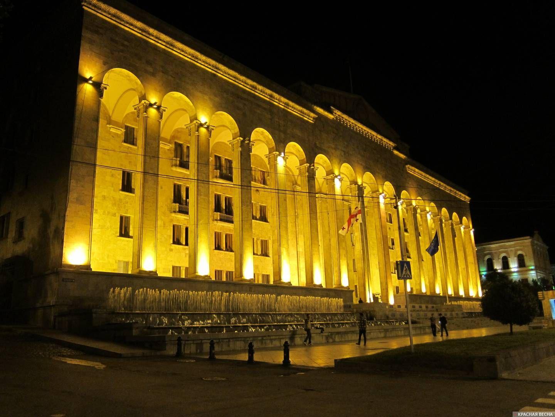 Старый парламент Грузии. Тбилиси. Грузия.