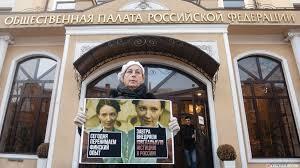 Москва. Пикет РВС против ювенальных решений Верховного суда 13.11.2017