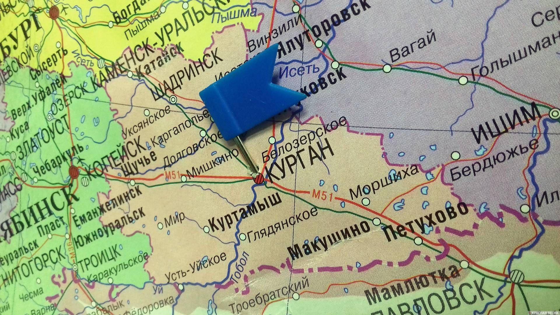Курганская область на карте