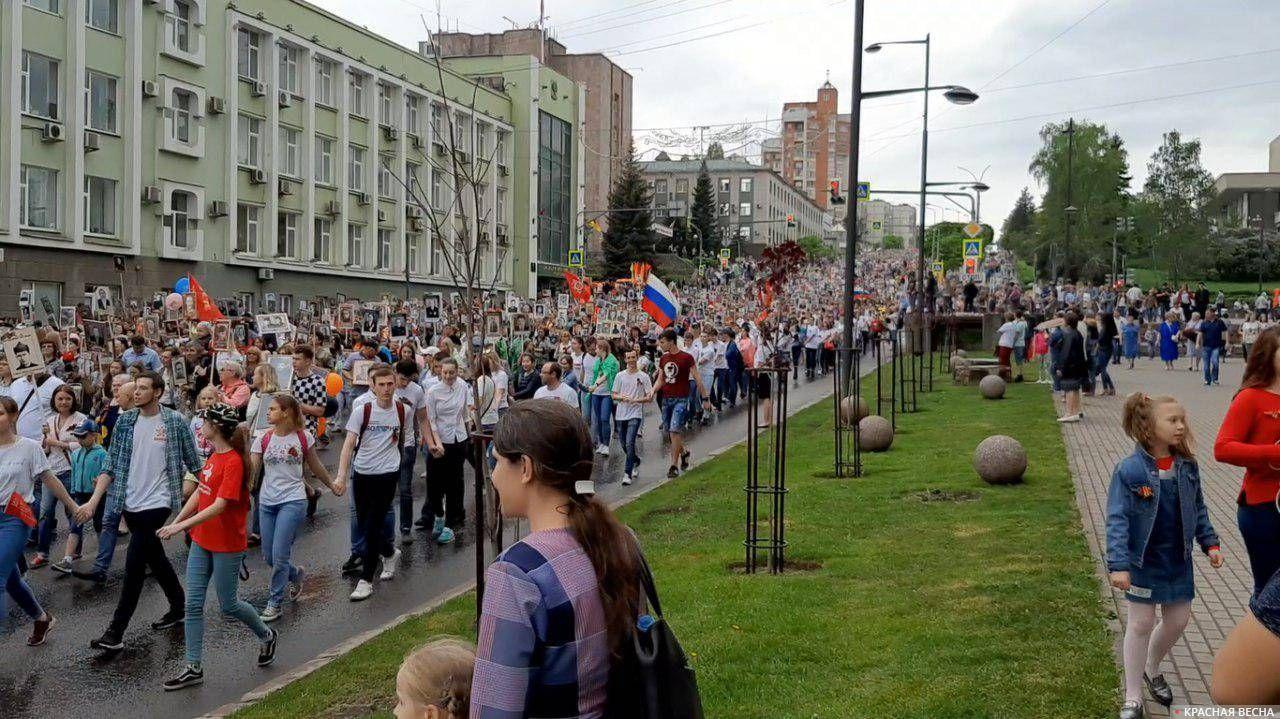 Липецк. «Бессмертный полк» на улицах города.