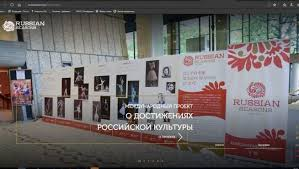 Заставка на официальном сайте «Русских сезонов»