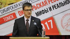 Константин Чепрасов выступает на конференции «Октябрьская революция Мифы и реальность»